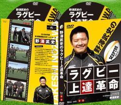 rugby000.jpg